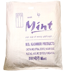 kashmiri mint fennel seeds Bag