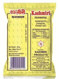 kashmiri-dhanadal-coriander-seeds-Back