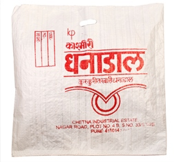 kashmiri-dhanadal-coriander-seeds-Bag