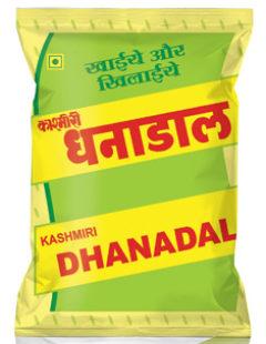 kashmiri-dhanadal-coriander-seeds-Front