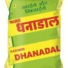 kashmiri dhanadal coriander seeds