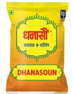 kashmiri-dhanasoun-Bag-coriander-seeds-Front