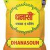 kashmiri dhanasoun Bag fennel seeds coriander seeds,one2 ka 4 sounff