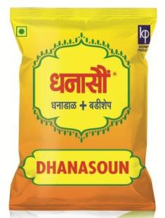 kashmiri dhanasoun Bag fennel seeds coriander seeds,one2 ka 4 sounff