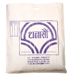 kashmiri-dhanasoun fennel seeds coriander seeds Bag