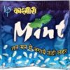 Special quality kashmiri mint, Kashmiri mint