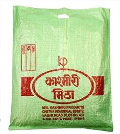 Kashmiri Mitha fennel seeds, Kashmiri Swad