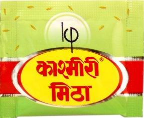 Special kashmiri mitha fennel seeds, Top quality kashmiri swad