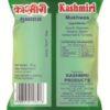 kashmiri-mukhwas-fennel-seeds-Back
