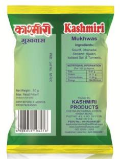 kashmiri-mukhwas-fennel-seeds-Back
