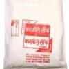 kashmiri-sounff-Bag , Coriander Seed, kashmiri swad