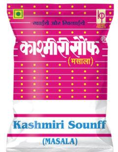 Kashmiri Saunf, kashmiri swad, Coriander Seed