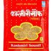 kashmiri-sounff-fennel-seeds-1kg