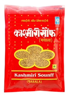 kashmiri-sounff-fennel-seeds-1kg