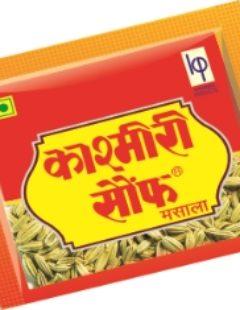 kashmiri-sounff-pouch