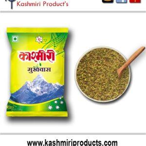 Kashmiri Products, Kashmiri Mitha, Kashmiri Dhanadal, Kashmiri Sounff, Kashmiri Dhanasounff, Kashmiri Mukhwas;