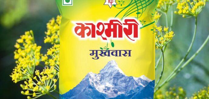 buy Mukhwas Mouthfreshner Sompu, Varyali, MouthFreshner, Ayurvedic Mukhwas, Herbal Mukhwas, Kashmiri Mitha, Kashmiri Mukhwas